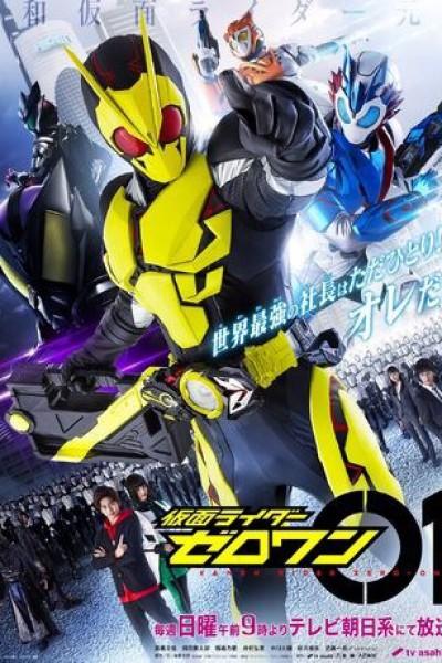 Kamen Rider Zero-One มาสค์ไรเดอร์ซีโร่วัน ตอนที่ 1-39+OVA1 ซับไทย