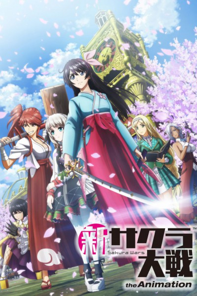 Shin Sakura Taisen the Animation ตอนที่ 1-12 จบซับไทย
