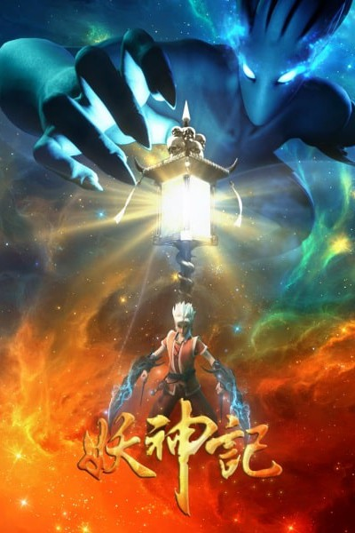 Tales of Demons and Gods 3D (ภาค3) ตอนที่ 1-68(148) ซับไทย