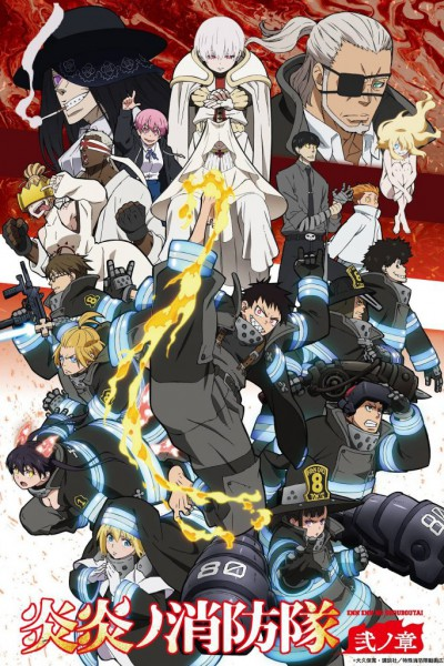 Enen no Shouboutai: Ni no Shou (Season 2) ตอนที่ 1-3 ซับไทย
