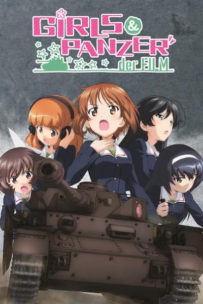 Girls und Panzer der Film Arisu War ตอน OVA ซับไทย