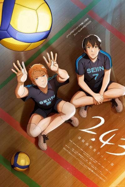 2.43: Seiin Koukou Danshi Volley-bu ตอนที่ 1-4  ซับไทย