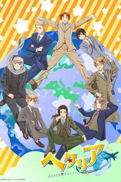 Hetalia: World★Stars พลังอักษะ เฮตาเลีย ตอนที่ 1-12+OVA จบซับไทย
