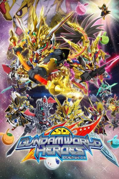 SD Gundam World Heroes ตอนที่ 1-6 ซับไทย