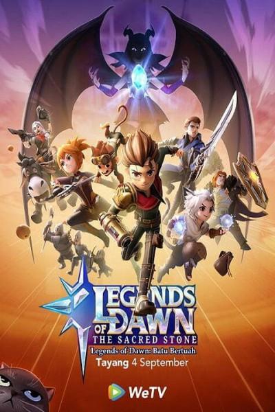 Legends of Dawn: The Sacred Stone ตอนที่ 1-6 ซับไทย