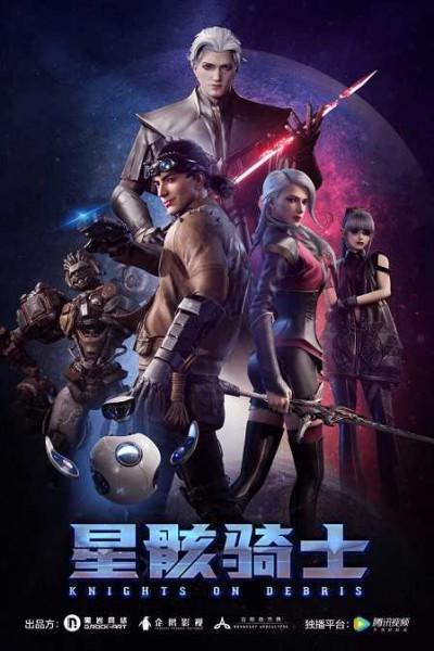 Knights on Debris (2021) นักรบสยบดาวมฤตยู ตอนที่ 1-8 ซับไทย