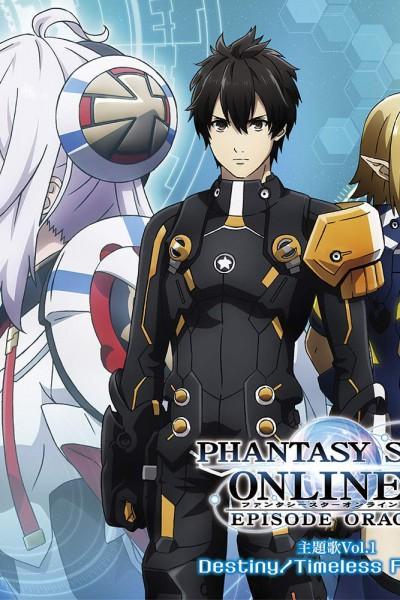 Phantasy Star Online 2: Episode Oracle ตอนที่ 1-25 จบซับไทย