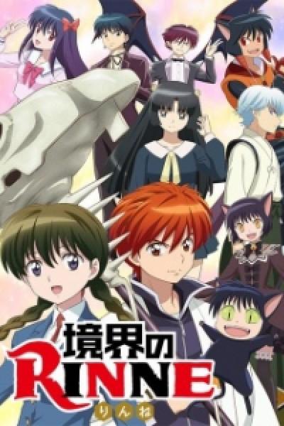 Kyoukai no Rinne ยมทูตชี้ทาง รินเนะ ภาค 2 ตอนที่ 1-25 ซับไทย (จบ)