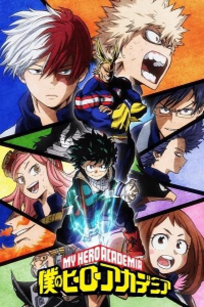 Boku no Hero Academia 2nd Season ตอนที่ 1-3 ซับไทย