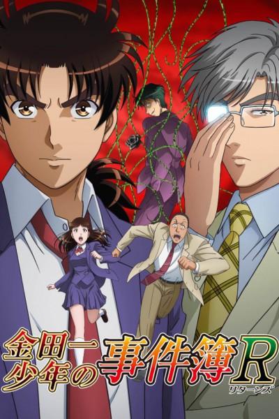 Kindaichi Shounen no Jikenbo Returns ตอนที่ 1-17 ซับไทย