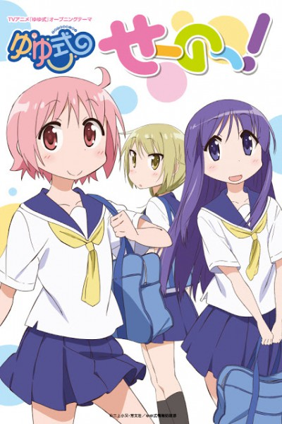 Yuyushiki ตอนที่ 1-13 (จบ)