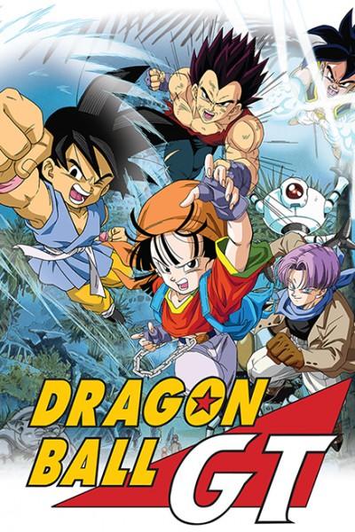 Dragon Ball GT ดราก้อนบอล จีที ตอนที่ 1-64 จบพากย์ไทย