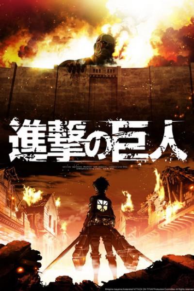 Attack on Titan ผ่าพิภพไททัน 1 ตอนที่ 1-25+SP+OVA จบพากย์ไทย