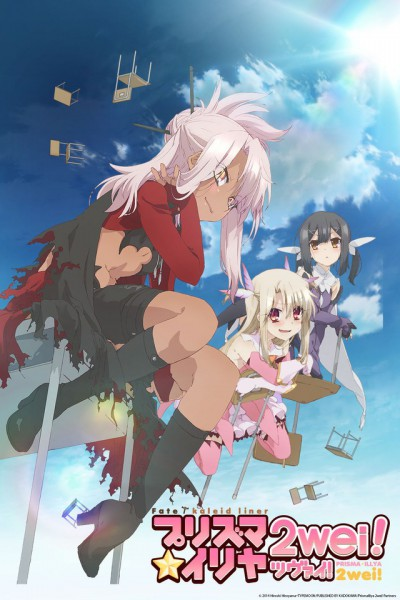 Fate Kaleid Liner Prisma Illya 2wei! (ภาค2) ตอนที่ 1-10+OVA+SP จบซับไทย