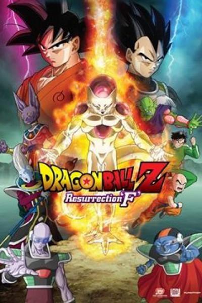 Dragon Ball Z Resurrection (F) Uncut Future Trunks Edition (Part1-5) จบซับไทย+พากย์ไทย