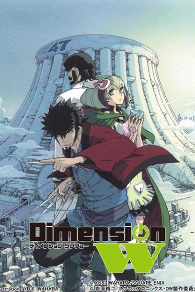 Dimension W มิติปริศนา ตอนที่ 1-12 จบซับไทย
