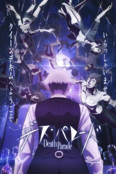 Death Parade เกมมรณะ ตอนที่ 1-12+OVA จบซับไทย