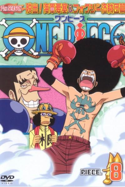 One Piece วันพีช Season 7 ตอนที่ 197-228 ซับไทย (จบ)