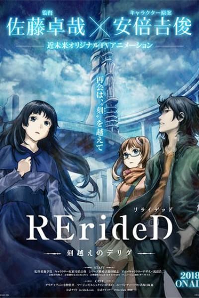 RErideD: Tokigoe no Derrida ตอนที่ 1-12 ซับไทย (จบ)