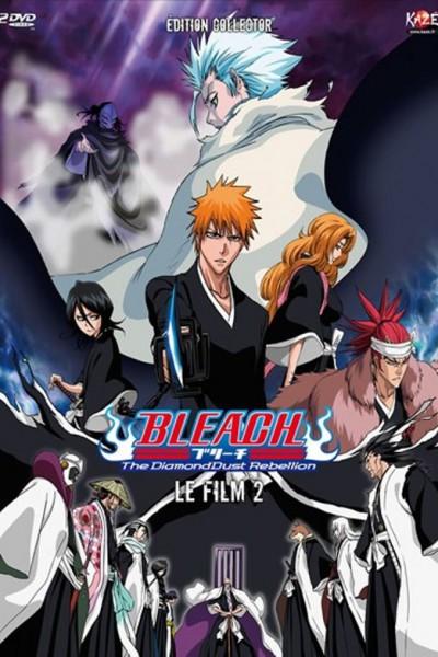 Bleach The Movie 2 The Diamond Dust Rebellion (2007) บลีชเทพมรณะ เดอะมูฟวี่ 2 อีกหนึ่งตัวตนของ เฮียวรินมารุ  พากย์ไทย