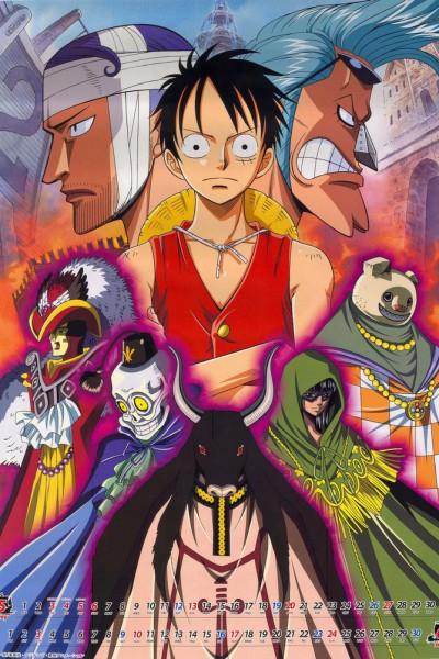 One Piece วันพีช Season 8 ตอนที่ 229-264 ซับไทย (จบ)