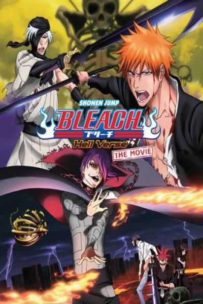 Bleach The Movie 3 Fade to Black (2008) บลีชเทพมรณะ เดอะมูฟวี่ 3 แด่เธอผู้สิ้นสูญ พากย์ไทย