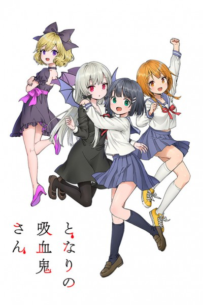 Tonari no Kyuuketsuki-san ตอนที่ 1-9 ซับไทย
