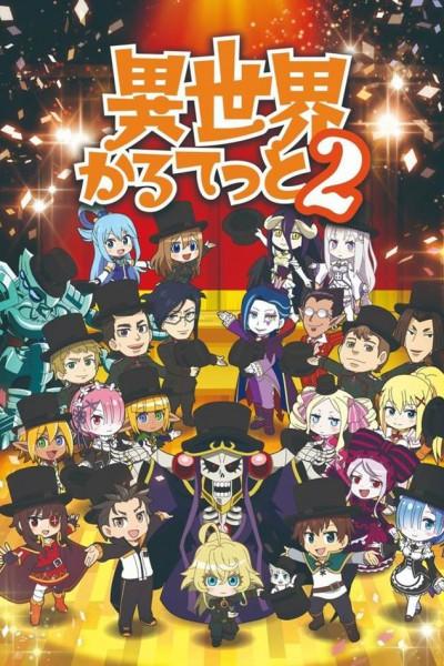 Isekai Quartet 2 ตอนที่ 1-12 จบซับไทย
