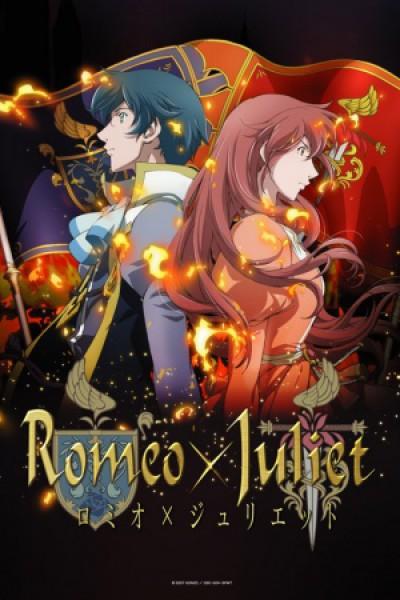 Romeo x Juliet โรมิโอ x จูเลียต ตอนที่ 1-24 ซับไทย (จบ)