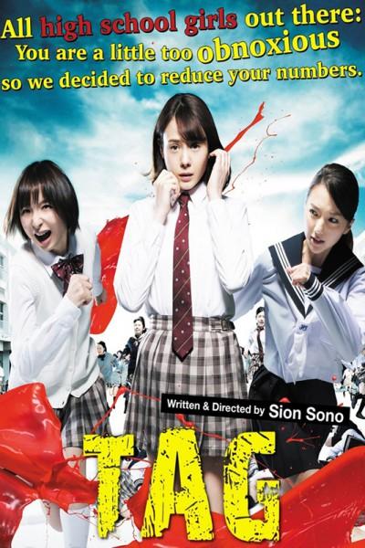 TAG Riaru Onigokko อวสาน โมเอะ Movie ซับไทย