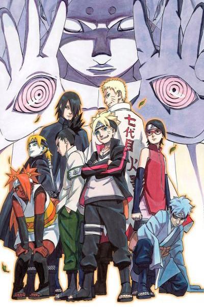 Boruto: Naruto the Movie – Naruto ga Hokage ni Natta Hi วันที่นารุโตะเป็นโฮคาเงะ (ตอนพิเศษ) ซับไทย