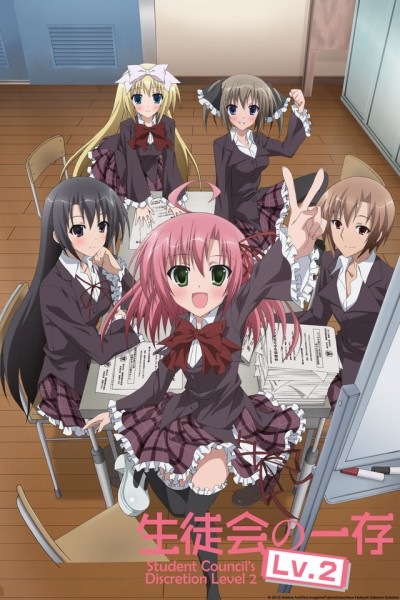 Seitokai no Ichizon สภานักเรียนสุดป่วน (ภาค1-2) ตอนที่ 1-22+OVA ซับไทย (จบ)