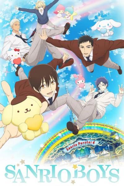 Sanrio Danshi ตอนที่ 1-12 ซับไทย (จบ)