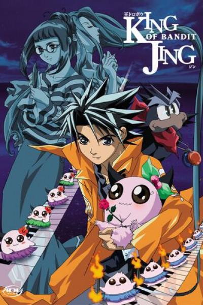 King of Bandit Jing ราชาจอมโจร ตอนที่ 1-13 ซับไทย (จบ)