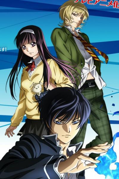 Code Breaker โค้ด เบรคเกอร์ ตอนที่ 1-13+OVA ซับไทย (จบ)