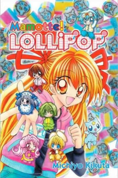 Mamotte Lollipop มนต์รัก สาวลอลลี่ป๊อป ตอนที่ 1-13 พากย์ไทย (จบ)
