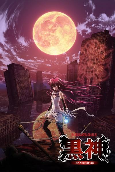 KuroKami อีหนูหมัดดินระเบิด ตอนที่ 1-23+OVA ซับไทย (จบ)