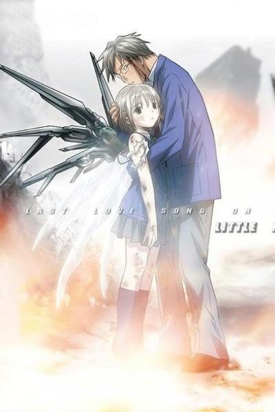 Saikano อาวุธสุดท้ายคือเธอ ตอนที่ 1-13+OVA พากย์ไทย (จบ)