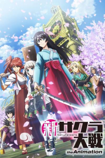Shin Sakura Taisen the Animation ตอนที่ 1-10 ซับไทย