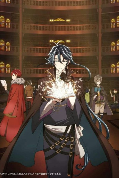 Bungou to Alchemist: Shinpan no Haguruma ตอนที่ 1-8 ซับไทย