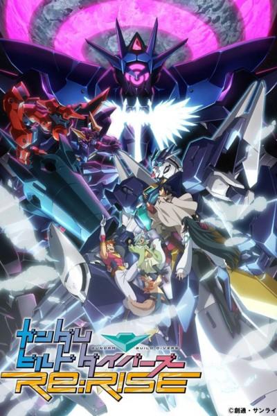 Gundam Build Divers Re:Rise 2nd Season กันดั้มบิลด์ไดเวอร์ส ตอนที่ 1-3 ซับไทย