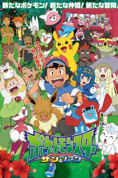 Pokemon Sun & Moon โปเกม่อน ซัน แอนด์ มูน ปี22 ตอนที่ 1-40 พากย์ไทย