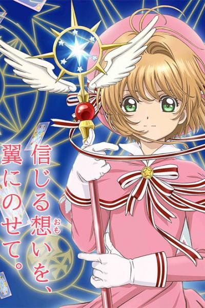 Cardcaptor Sakura: Clear Card-hen ตอนที่ 1-22 ซับไทย (จบ)