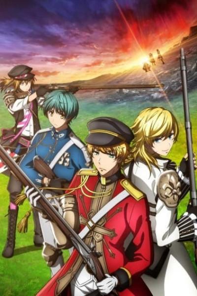 Senjuushi: The Thousand Noble Musketeers ตอนที่ 1-2 ซับไทย