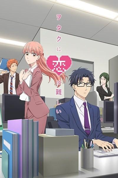 Wotaku ni Koi wa Muzukashii ตอนที่ 1-11+OVA ซับไทย (จบ)