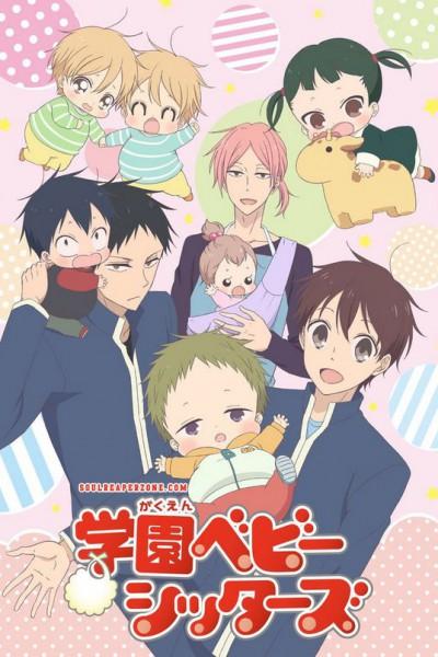 Gakuen Babysitters ตอนที่ 1-12 ซับไทย (จบ)