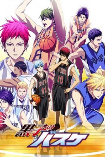 Kuroko No Basket คุโรโกะ โนะ บาสเก็ต ภาค1-2 จบพากย์ไทย