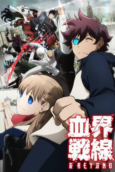 Kekkai Sensen สมรภูมิ เขตป้องกันโลหิต ภาค1 ตอนที่ 1-12+OVA จบซับไทย