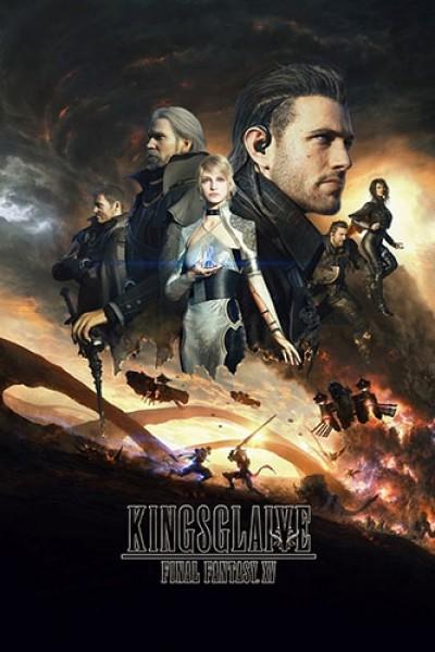 Kingsglaive Final Fantasy: XV (2016): ไฟนอล แฟนตาซี 15: สงครามแห่งราชันย์ พากยไทย
