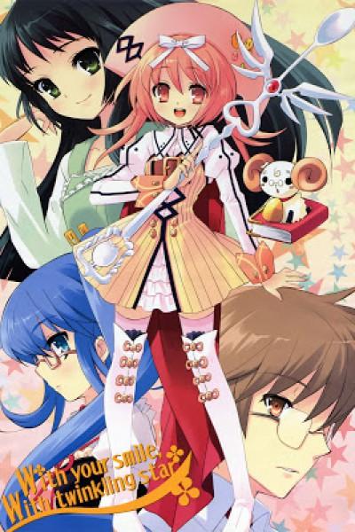 Nanatsuiro Drops สาวน้อยกับหยาดดาวตกเจ็ดสี ตอนที่ 1-12 จบ